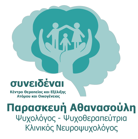 Παρασκευή Αθανασούλη Logo